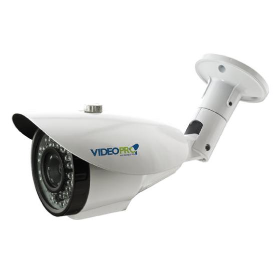 videosorveglianza telecameraIP videopro